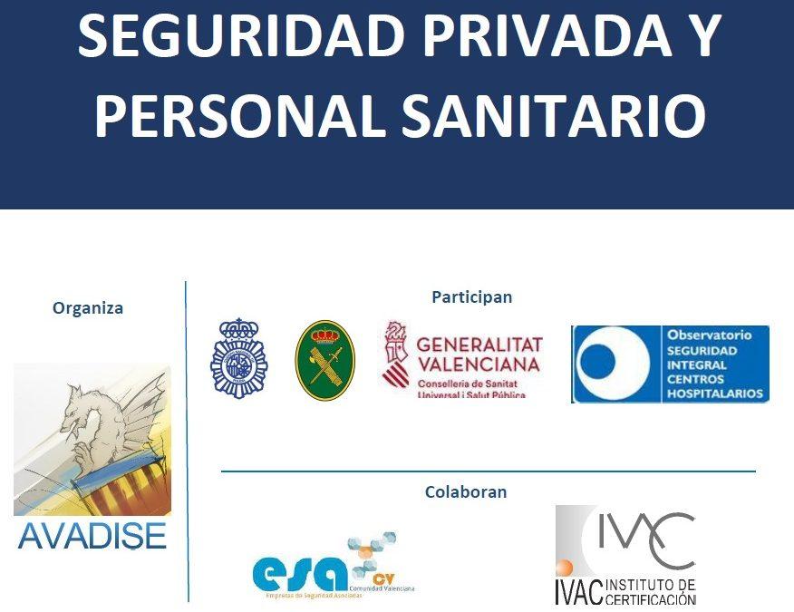 Jornada Seguridad Privada y Personal Sanitario